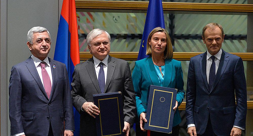 Открыта «новая страница вотношениях Армении иЕС»
