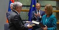 Армения подписала соглашение о всеобъемлющем и расширенном партнерстве с ЕС