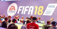 Игра FIFA 2018