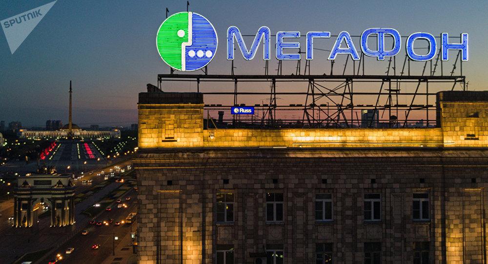 Рекламная вывеска компании Мегафон