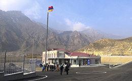 Свободная экономическая зона Мегри открылась в Армении на границе с Ираном