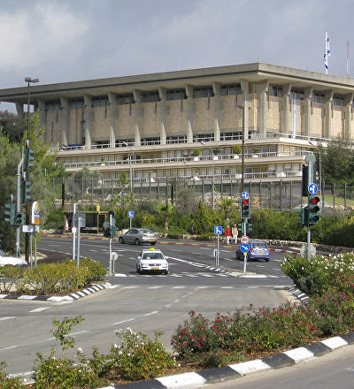 Здание Парламента Израиля, Гиват-Рам, Иерусалим, Израиль