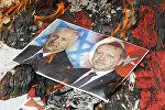 Сожжение портретов Нетаньяху и Эрдогана